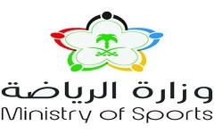 الصورة: الصورة: تعليق الحضور الجماهير في المنافسات الرياضية كافة بالسعودية