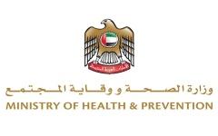 الصورة: الصورة: الإمارات : شفاء اثنين من فيروس كورونا ورصد 15 حالة جديدة