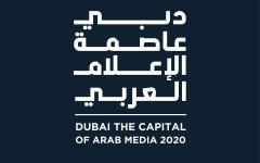 الصورة: الصورة: إقامة دبي تصدر مليون تأشيرة في أربعة أشهر متضمنة شعار دبي عاصمة الإعلام العربي 2020