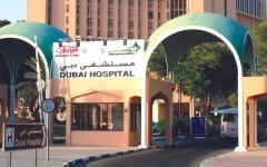 الصورة: الصورة: 41496 عملية غسيل كلى في مستشفى دبي 2019