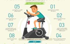 الصورة: الصورة: الإفراط في ممارسـة الرياضة يعرّض الجهاز الحركي للمخاطر