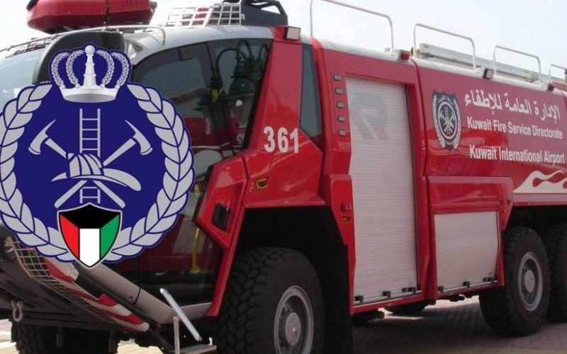 الصورة: الصورة: وفاة 8 أطفال ونجاة 5 في حريق مروع بالكويت