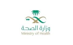 الصورة: الصورة: السعودية تفرض الحجر الصحي المنزلي على العائدين من 5 دول