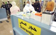 الصورة: الصورة: مصر تسجل أول وفاة بفيروس كورونا المستجد