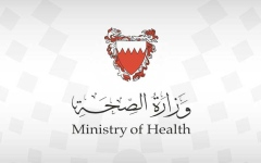 الصورة: الصورة: البحرين.. خروج 30 حالة من الحجر الصحي الاحترازي