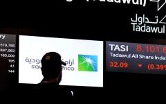الصورة: الصورة: انهيار تحالف «أوبك +» يهوي بالأسهم الخليجية ويشعل حرب أسعار