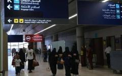 الصورة: الصورة: نصف مليون ريال غرامة لمن لا يفصح عن حالته الصحية لدى دخوله السعودية