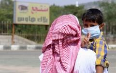 الصورة: الصورة: السعودية تعلق السفر إلى 14 دولة لمواجهة كورونا
