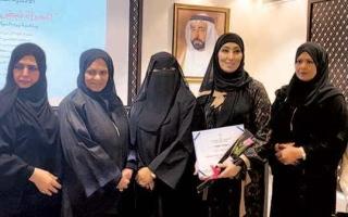 الصورة: الصورة: قصائد «شاعرات الإمارات» تحتفي بالمرأة