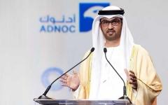 الصورة: الصورة: أدنوك مستمرة بخطط النمو الذكي والتوسع لترسيخ مكانة الإمارات مزوداً موثوقاً للطاقة