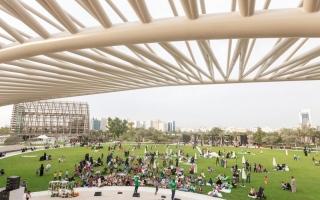 الصورة: الصورة: حديقة أم الإمارات واحة التعلّم والثقافة والترفيه العائلي