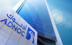 الصورة: الصورة: الإمارات: تفعيل قدرات إنتاج النفط إلى 4 ملايين برميل يومياً في أبريل