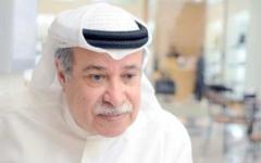 الصورة: الصورة: وفاة الشيخ عيسى بن راشد آل خليفة