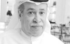 الصورة: الصورة: محمد بن راشد يعزي في وفاة عيسى بن راشد آل خليفة