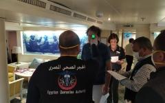 الصورة: الصورة: مصر تعلن تسجيل 13 إصابة جديدة بكورونا ووفاة سيدة