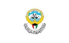 الصورة: الصورة: الكويت تعلن إيقاف صلاة الجماعة في جميع المساجد وإغلاق أبوابها