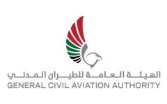 الصورة: الصورة: الإمارات تعلق جميع الرحلات الجوية للركاب مع إيطاليا باستثناء روما