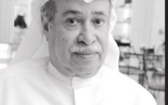 الصورة: الصورة: سلمان بن إبراهيم يستذكر دور عيسى بن راشد في خدمة الرياضة