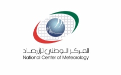 الصورة: الصورة: الأرصاد: الإمارات بعيدة عن تأثيرات «عاصفة التنين»