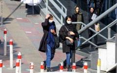 الصورة: الصورة: إيران تسجل 97 حالة وفاة جديدة بكورونا خلال يوم واحد