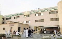 الصورة: الصورة: تعافي ثاني حالة مصابة بكورونا في السعودية