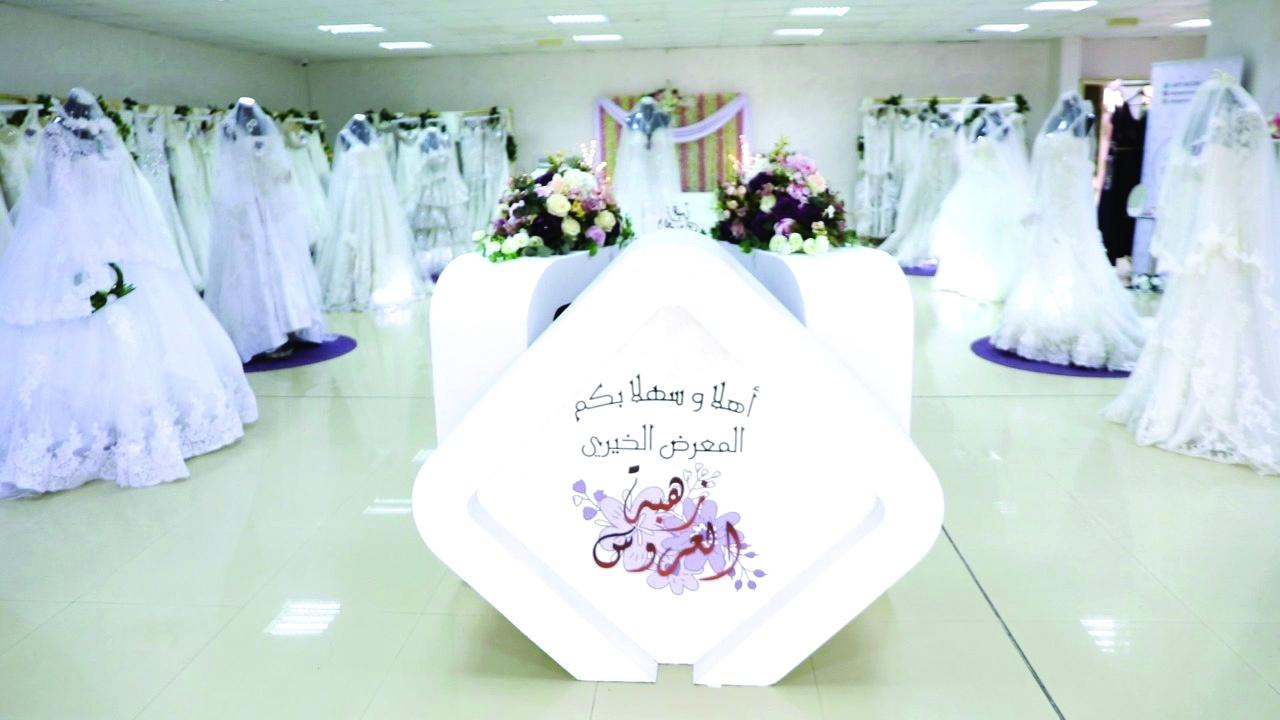 الصورة : معرض «زهبة العروس» الخيري حقق أهدافه  |  من المصدر