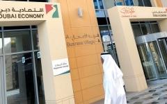 الصورة: الصورة: دبي تغلق دور السينما وحدائق الملاهي وصالات الرياضة اعتبارا من اليوم