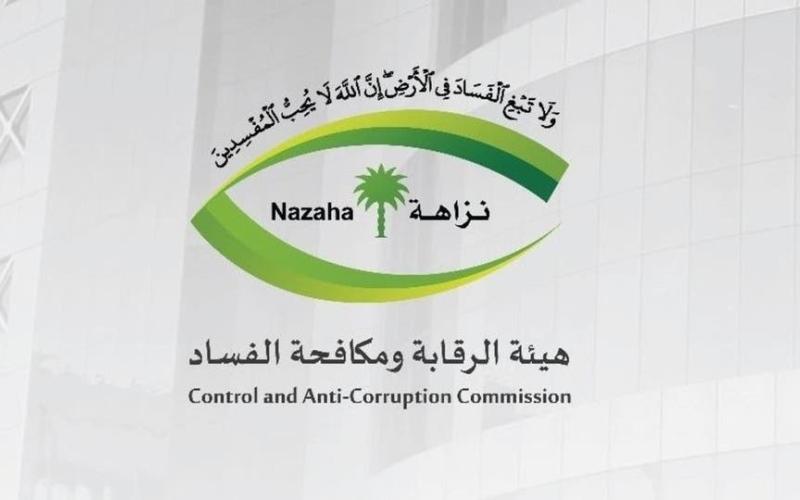 الصورة: الصورة: تورط قضاة وضباط في قضايا فساد بالسعودية