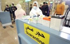 الصورة: الصورة: مصر تعلن ارتفاع حالات الشفاء من مصابي كورونا إلى 26 شخصاً