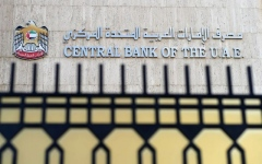 الصورة: الصورة: «المركزي»: لن نتردد في توسيع التحفيز المصرفي