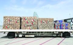 الصورة: الصورة: الإمارات تدعم إيران بطائرتين تحملان 32 طناً من الإمدادات الطبية