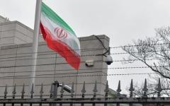 الصورة: الصورة: إيران تفرج مؤقتا عن 85 ألف سجين بسبب انتشار فيروس كورونا
