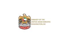 الصورة: الصورة: سفارة الإمارات في واشنطن تصدر بياناً للمواطنين في أمريكا