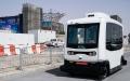 """الصورة: الصورة: """"طرق دبي"""" تشغّل تجريبياً المركبة ذاتية القيادة في موقع """"إكسبو 2020"""""""