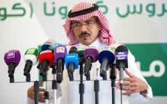 الصورة: الصورة: الصحة السعودية: عدد الحالات المؤكدة المصابة بكورونا 171