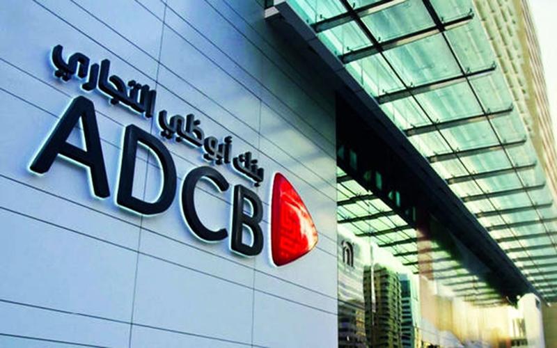 مجموعة بنك أبوظبي التجاري تتّخذ إجراءات قياسية لدعم عملائها - الاقتصادي -  السوق المحلي - البيان