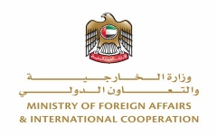 الصورة: الصورة: الإمارات تعلق دخول حاملي الإقامة السارية المتواجدين بالخارج