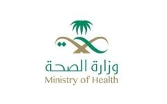 الصورة: الصورة: السعودية تعلن تسجيل 36 إصابة جديدة بفيروس كورونا