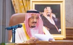 الصورة: الصورة: نص كلمة خادم الحرمين التي وجهها للشعب السعودي والمقيمين على أرض المملكة