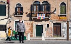 الصورة: الصورة: كارثة في إيطاليا.. عدد الوفيات بكورونا يتجاوز حصيلة الصين