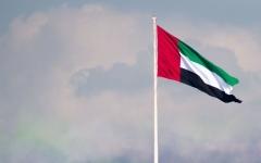 الصورة: الصورة: الإمارات الأولى عربياً في تقرير السعادة العالمي 2020 للعام السادس على التوالي