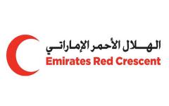"""الصورة: الصورة: """"الهلال الأحمر"""" تعرب عن إدانتها وأسفها العميق لفقدان اثنين من موظفيها في عدن"""