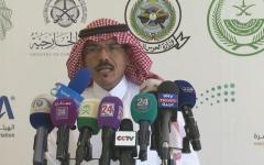 الصورة: الصورة: 274 إصابة بفيروس كورونا في السعودية