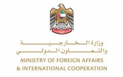 الصورة: الصورة: الإمارات تٌعلق دخول مواطني دول التعاون حتى اعتماد آلية الفحص المسبق لكورونا