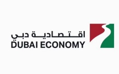 الصورة: الصورة: اقتصادية دبي توجه كافة منافذ البيع بتطبيق المسافة الآمنة بين الزبائن