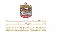 الصورة: الصورة: بيان مهم من سفارة الإمارات في واشنطن