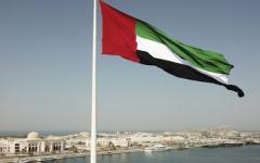 الصورة: الصورة: الإمارات تستقبل طائرتين قادمتين من المملكة المتحدة تحملان 400 طالب كويتي وخليجي