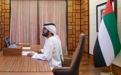 الصورة: الصورة: قائمة القرارات التي اتخذها مجلس الوزراء الإماراتي دعماً للاقتصاد
