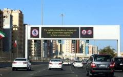 الصورة: الصورة: انتعاش التجارة الإلكترونية في الكويت بسبب كورونا