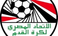 الصورة: الصورة: اتجاه لإلغاء الموسم الكروي في مصر